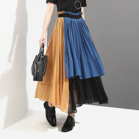skirt Spring 2020 Average size Picture color longuette commute High waist A-line skirt Decor Type A 25-29 years old 71% (inclusive) - 80% (inclusive) Chiffon stella marina collezione polyester fiber Pleating, stitching Korean version 81g / m ^ 2 (including) - 100g / m ^ 2 (including)