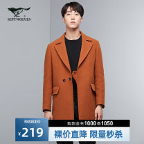 woolen coat 601 (brown) 165/84A/M 170/88A/L 175/92A/XL 180/96A/XXL 185/100A/XXXL 190/104A/XXXXL Septwolves Fashion City Wool 51.6% polyester 46.8% others 1.6% Woolen cloth Winter of 2019 Medium length banquet standard Pure e-commerce (online only) youth Lapel Single breasted Youthful vigor wool