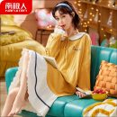 Nightdress NGGGN D-8114,D-8113,D-8110,D-8111,D-8112,D-8107,D-8108,D-8103,D-8104,D-8106,AM-23110,D-8105,AM-23108,D-8101,AM-23013,AM-23109,MZB-1205,MZB-1607,MZB-1609,MZB-1608,LM-1705,LM-1706,LM-1712 M,L,XL,XXL Simplicity Long sleeves Leisure home longuette spring Solid color youth Small lapel cotton