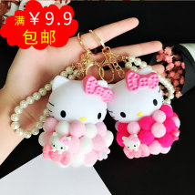 Key buckle Pig shop Plush ball pink KT + Pearl Bracelet plush ball yellow KT + Pearl Bracelet plush ball blue KT + Pearl Bracelet plush ball green KT + Pearl Bracelet plush ball rose red KT + Pearl Bracelet plush ball purple KT + Pearl Bracelet pvc  cartoon series  07421 Tender girl's heart
