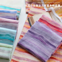 Fabric / fabric / handmade DIY fabric cotton [1] half rice price, [2] half rice price, [3] half rice price, [4] half rice price, [5] half rice price, [6] half rice price, [7] half rice price, [8] half rice price, [9] half rice price Loose shear piece stripe printing and dyeing Others HOA-131-139
