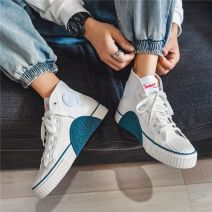 canvas shoe Frenulum Gao Bang Warrior / Huili White, gray, blue Flat heel Four seasons The trend of youth cloth rubber ventilation Solid color Vulcanized shoes Korean version Winter 2020 canvas
