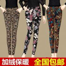Middle aged and old women's wear Winter 2020 165 / small (80-100kg), 170 / large (95-120kg), 180 / extra large (130-160kg), 175 / extra large (115-140kg) fashion trousers Self cultivation singleton  Decor 40-49 years old Socket thick F505 NGGGN pocket 96% and above Leggings