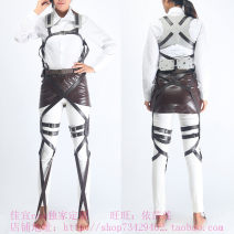 Cosplay men's wear suit goods in stock Jiayi cos Over 14 years old Single belt group, one size, belt group + small leather skirt, single shirt, single pants Animation, original, film and television, games 50. M, s, XL, one size fits all Chinese Mainland the attacking J517Titan