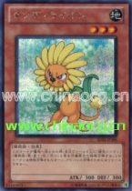 Cartoon card / Pendant / stationery Over 14 years old Board game card Yu-Gi-Oh! edition Fun Muton Yugi