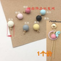 Other DIY accessories Loose beads other 0.01-0.99 yuan Beige beige Pink brand new Fresh out of the oven