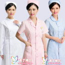 Medical Uniform Winter 2015 S,M,L,XL,XXL Over 35 years old