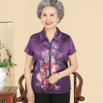 Middle aged and old women's wear Summer of 2018 Purple, dark green L,XL,XXL,XXXL leisure time shirt easy singleton  Decor Over 60 years old Cardigan moderate Polo collar routine routine HJY1806-401 He Jiayuan Button silk 91% (inclusive) - 95% (inclusive) Single breasted Short sleeve