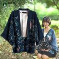 Cosplay women's wear jacket goods in stock Over 14 years old Retro everyday kimono + belt Average size Cat teacher Japan Popular girl HF0027