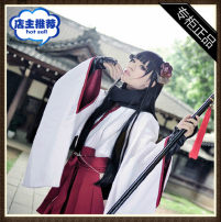 Cosplay women's wear Other women's wear goods in stock Over 14 years old Mask, clothing + scarf + clogs + socks, linlindie · clothing + scarf, clothing + scarf + clogs + socks + wig comic L, M Manshiyan Japan Fox x servant SS