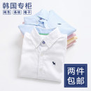 shirt Other / other male spring and autumn Long sleeves leisure time Solid color Pure cotton (100% cotton content) Lapel and pointed collar Cotton 100% Class A