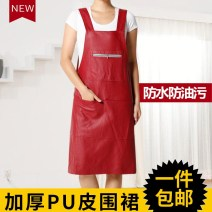apron Sleeveless apron waterproof Korean version other Household cleaning Average size C-12 LABORLOVE public Solid color