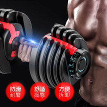 dumbbell Medho Coated dumbbell Comprehensive exercise of fitness 06688 male Spring 2017 yes