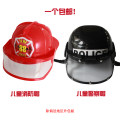 House toys 3 years old 4 years old 5 years old 6 years old 7 years old 8 years old 9 years old 10 years old 11 years old 12 years old Man Xiang Red children's fire cap, children's fire fighting clothing, black children's police cap, children's fire-fighting clothing (with accessories) plastic