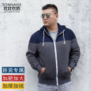 Jacket tonnage Youth fashion navy blue 3XL bust 118cm, 4XL bust 126cm, 5XL bust 133cm, 6xl bust 140cm, 2XL bust 115cm Plush and thicken easy Other leisure spring Cotton 95% new polyester 5% Long sleeves Wear out Hood Simplicity in Europe and America Large size routine Zipper placket 2018 Rib hem