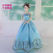 Doll / accessories Over 14 years old, 14 years old, 13 years old, 12 years old, 11 years old, 10 years old, 9 years old, 8 years old, 7 years old, 6 years old, 5 years old, 4 years old, 3 years old parts Other / other China Clothes only, not dolls < 14 years old other parts Fashion cloth other