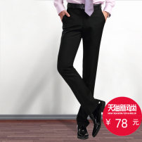 Western-style trousers Ausco Business gentleman Tibetan blue spring and autumn style 35/92cm G2000 Polyester 80% viscose 20% Spring of 2018 Pure e-commerce (online only)