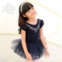 Children's performance clothes female 110, 120, 130, 140, 150, 160, 170 Silkily Class B Ballet Cotton 95% polyurethane elastic fiber (spandex) 5% Pure cotton (100% content) 2, 3, 4, 5, 6, 7, 8, 9, 10, 11, 12, 13, 14 years old