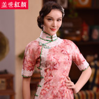 cheongsam Autumn of 2019 S ml XL XXL private customization / contact customer service common freesia Short sleeve long cheongsam ethnic style High slit wedding Semicircle lapel Decor 25-35 years old Piping Beauty of the world silk Mulberry silk 90.2% polyurethane elastic fiber (spandex) 9.8%