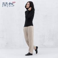 Casual pants Beige S M L XL XXL Autumn 2015 trousers Straight pants Natural waist commute routine 31% (inclusive) - 50% (inclusive) Leisurely hemp literature Flax 50% cotton 50%