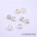 Other DIY accessories Other accessories 925 Silver RMB 1.00-9.99 O'yagi ED
