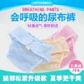 Cloth diaper Other / other Pink added to the shopping cart settlement, automatic price reduction 2 9.9 yuan, 3 12.9 yuan, yellow blue S M L Freshmen 1 month 2 months 3 months 4 months 5 months 6 months 7 months 8 months 9 months 10 months 11 months 12 months niaobuku