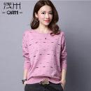 Wool knitwear Autumn 2016 SMLXLXXL Grey Navy apricot Pink Black Long sleeves singleton  Socket Regular routine commute easy Low crew neck routine
