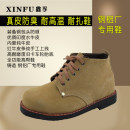Protective footwear three hundred and sixty-three thousand seven hundred and thirty-eight trillion and three hundred and ninety-four billion forty-one million four hundred and twenty-four thousand three hundred and forty-five Shoes are too small, suggest to wear 40 to buy 41 Xinfu One 33*22*12cm