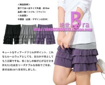 Pajamas / housewear Other / other Purple, dark gray [defect treatment] 160 (m), 165 (L), 170 (XL), s [buttock hole] female Three minutes of pants ultrathin Leisure home Sweet Solid color summer rubber string middle-waisted youth cotton More than 95% Knitted cotton fabric Lotus leaf edge