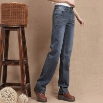 Casual pants Make old and retro wash denim grey blue M70-72cm (about 2'16), l74-78cm (about 2'3), xl76-80cm (about 2'4), 3xl86-89cm (about 2'65), xxl82-86cm (about 2'5), [hint] please refer to the size of large pants, s64-68cm (about 2'05) Autumn of 2018 trousers Straight pants Natural waist commute