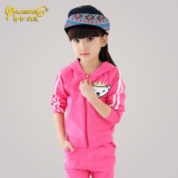suit Yikasong / IKA & middot; Shane Light pink and light purple 120cm130cm140cm150cm female spring and autumn motion Long sleeve + pants 3 pieces routine There are models in the real shooting Zipper shirt No detachable cap Cartoon animation Cotton blended fabric children Expression of love TZ53014