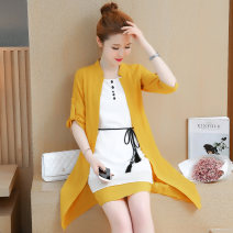 Dress Summer 2017 Orange light green pink S M L XL XXL Mid length dress Two piece set Short sleeve commute Crew neck middle-waisted Solid color Socket A-line skirt other Others 18-24 years old Type A Ni Yiduo Korean version N17A7015 More than 95% other other Other 100% Pure e-commerce (online only)