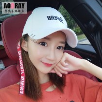 Hat Cotton polyester White black Adjustable Baseball cap Spring summer autumn female leisure time Young couple dome Wide eaves other Shopping Aodray no