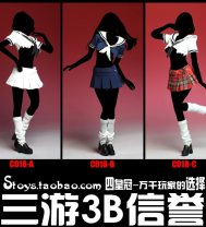 Military personnel zone Over 14 years old super duck Military and human products Trendsetter goods in stock C018-a (white skirt), c018-b (blue skirt), c018-c (floral skirt) C018