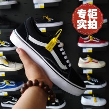 canvas shoe Gangdevance Low Gang Low top black and white low top red low top blue low top white red low top White Blue low top all black high top black and white 35 36 37 38 39 40 41 42 43 44 Summer of 2018 Frenulum leisure time Ox tendon Solid color Youth (18-40 years old) KAC085 Adhesive technology