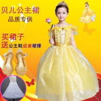 Dress Other / other female Cotton 95% other 5% No season princess Short sleeve Cartoon animation cotton Cake skirt dyy87 Class A