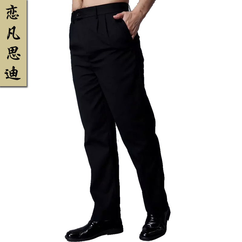 cotton-padded trousers other Love fansidi Thirty-four black N001 Polyethylene terephthalate (polyester) 90% cotton 10% other Spring 2016