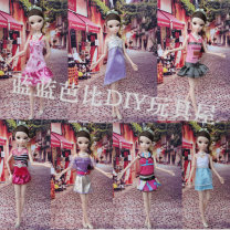 Doll / accessories Over 14 years old, 14 years old, 13 years old, 12 years old, 11 years old, 10 years old, 9 years old, 8 years old, 7 years old, 6 years old, 5 years old, 4 years old, 3 years old Ordinary doll Other / other China No dolls Over 14 years old other parts Fashion cloth other nothing