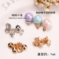 Other DIY accessories Other accessories other 0.01-0.99 yuan brand new Fresh out of the oven Laxiaoyu Lala Pendant cap