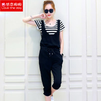 Casual pants Striped t black pants two piece set white pink pants two piece set white gray pants two piece set white T black pants two piece set other
