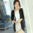 Dress Summer 2016 S M L XL XXL Short skirt singleton  Long sleeves commute Crew neck High waist Solid color Socket other routine Others 25-29 years old Caidaifei Korean version Fold splicing More than 95% knitting polyester fiber Polyester 95.9% polyurethane elastic fiber (spandex) 4.1%