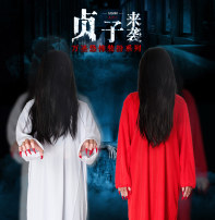Clothes & Accessories Officialdom White clothes Zhenzi suit 1 Zhenzi suit 2 red clothes Bixian suit 1 Bixian suit 2 Black Wig Black nail red nail luminous ring a pack (about 14) luminous ring a set (10 nails + braces) ghost mask red clothes + wig white clothes + Wig Black and white wig Halloween