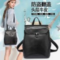 Backpack cowhide Other / other black brand new large zipper leisure time Double root European and American fashion soft youth no Soft handle Solid color Yes female Water splashing prevention Box shape Zipper hidden bag mobile phone bag certificate bag sandwich zipper bag polyester fiber Buckle no