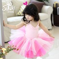 Children's performance clothes female 100, 110, 120, 130, 140, 150, 160 Silkily Class B Ballet Cotton 93% polyurethane elastic fiber (spandex) 7% Pure cotton (100% content) college
