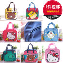 Lunch box bag All come to embroider six thousand seven hundred and twenty-one