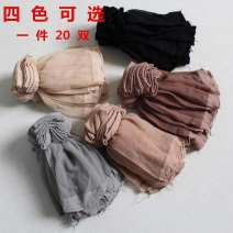 Socks / base socks / silk socks / leg socks female Other / other Average size Grey 20 pairs m, coffee 20 pairs J, black 20 pairs B, skin color 20 pairs V 20 pairs Thin money Short tube summer Simplicity Solid color cotton keep warm tie-dyed