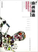 (PDF version) looking for hand-painted Jeet kune do by pen modeling - Liang Jun, Luo Jian, Zhang Shuai - Shenyang: Liaoning Fine Arts Publishing House