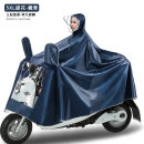 Poncho / raincoat oxford  XXXXL 1 person thick Other brands Motorcycle / battery car poncho T36729 1.2kg See description 1