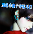BJD doll zone parts 1/3 Over 14 years old goods in stock Black plastic material Pass code ~ the price is one piece~ nothing