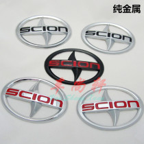 Car logo Che Shangxuan zero point two five Bright silver + black matte silver + Red matte silver + black bright silver + Red matte black + Red
